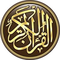 شعار برنامج القراَن الكريم بدون نت